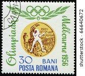 romania   circa 1960  a stamp...   Shutterstock . vector #66640672