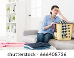 young elegant housewife making... | Shutterstock . vector #666408736