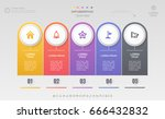 infographics design template... | Shutterstock .eps vector #666432832