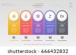 infographics design template... | Shutterstock .eps vector #666432832