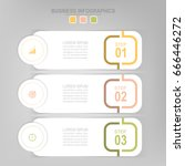 infographic template of three... | Shutterstock .eps vector #666446272