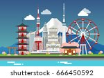 amazing tourist attrations for... | Shutterstock .eps vector #666450592