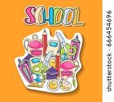 school elements clip art doodle ... | Shutterstock .eps vector #666454696