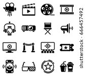 set of simple icons on a theme... | Shutterstock .eps vector #666457492