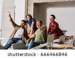 happy team celebrating success... | Shutterstock . vector #666466846