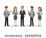 confident business team... | Shutterstock .eps vector #666469426