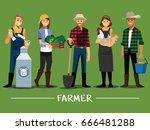 farmers and livestock set  ... | Shutterstock .eps vector #666481288