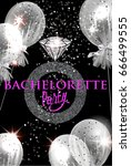 party banner with abstract ring ...   Shutterstock .eps vector #666499555