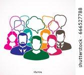 people chatting. vector... | Shutterstock .eps vector #666527788