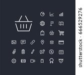 basket icon in set on the white ... | Shutterstock .eps vector #666529276