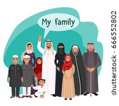 my extended arabic family with... | Shutterstock .eps vector #666552802