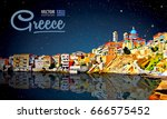 greece holidays   clear sea and ... | Shutterstock .eps vector #666575452