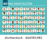 collection of 60 different male ... | Shutterstock .eps vector #666581482