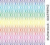 colorful 3d wavy lines seamless ... | Shutterstock .eps vector #666598942