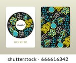 cover design with floral... | Shutterstock .eps vector #666616342