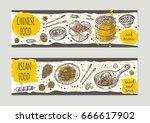 asian food brochure flyer... | Shutterstock .eps vector #666617902
