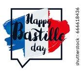 happy bastille day celebration... | Shutterstock .eps vector #666618436