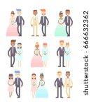 wedding couples flat vector set ... | Shutterstock .eps vector #666632362