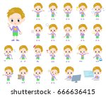 a set of boy with digital... | Shutterstock .eps vector #666636415