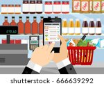 hand holding  mobile phone with ...   Shutterstock .eps vector #666639292
