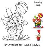 circus clown artist with ball.... | Shutterstock .eps vector #666643228