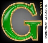 vector letter g from gold solid ... | Shutterstock .eps vector #666651046