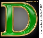 vector letter d from gold solid ... | Shutterstock .eps vector #666651106