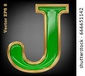 vector letter j from gold solid ... | Shutterstock .eps vector #666651142