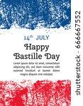 vector illustration bastille... | Shutterstock .eps vector #666667552