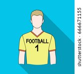 footballer.professions single... | Shutterstock . vector #666671155
