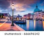 fantastic spring sunrise in... | Shutterstock . vector #666696142