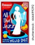 music poster for jazz band live ... | Shutterstock .eps vector #666699292