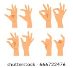 vector hand size signs or hands ... | Shutterstock .eps vector #666722476