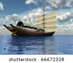 china sailing ship with one mast | Shutterstock . vector #66672328