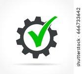 illustration of checkmark in... | Shutterstock .eps vector #666733642