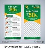 dl flyer design template. dl...   Shutterstock .eps vector #666744052