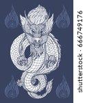 dragon illustration vector icon. | Shutterstock .eps vector #666749176