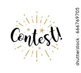contest. beautiful greeting... | Shutterstock .eps vector #666769705