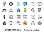 light lamp icons. fluorescent... | Shutterstock .eps vector #666773662