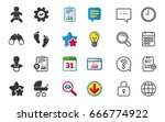 baby infants icons. toddler boy ... | Shutterstock .eps vector #666774922
