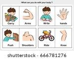 body function carry  write ...   Shutterstock .eps vector #666781276