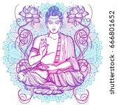 high detailed artwork of... | Shutterstock .eps vector #666801652