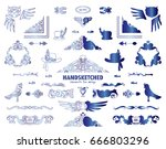 vector calligraphic elements... | Shutterstock .eps vector #666803296