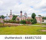 the churches of the donskoy... | Shutterstock . vector #666817102