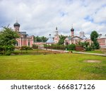 the churches of the donskoy... | Shutterstock . vector #666817126