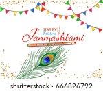 happy krishna janmashtami... | Shutterstock .eps vector #666826792