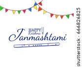 happy krishna janmashtami... | Shutterstock .eps vector #666826825