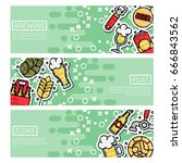 set of horizontal banners about ... | Shutterstock .eps vector #666843562