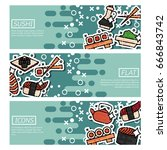 set of horizontal banners about ... | Shutterstock .eps vector #666843742