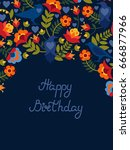 greeting card with flowers and... | Shutterstock .eps vector #666877966